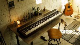 Yamaha P-125 piano
